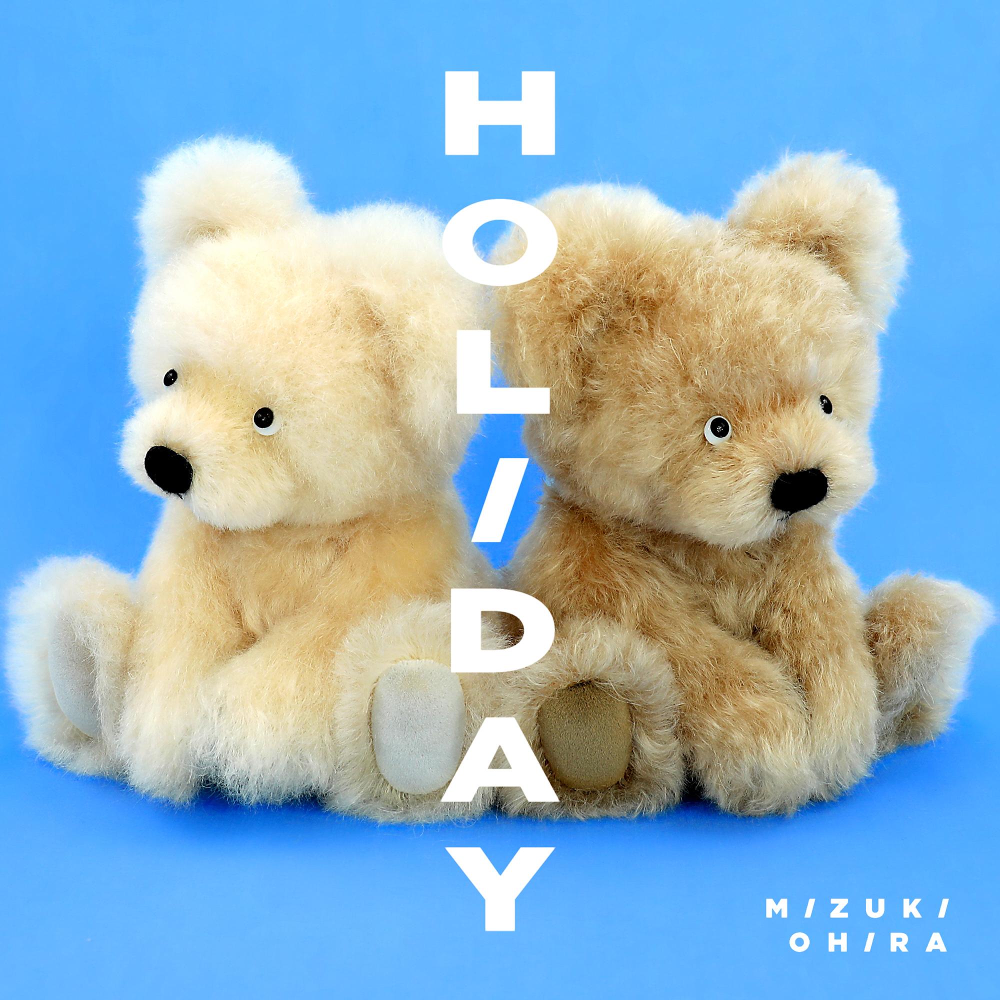『HOLIDAY』(feat. Michael Kaneko)